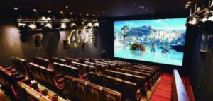 4DX NuMetro Cinema